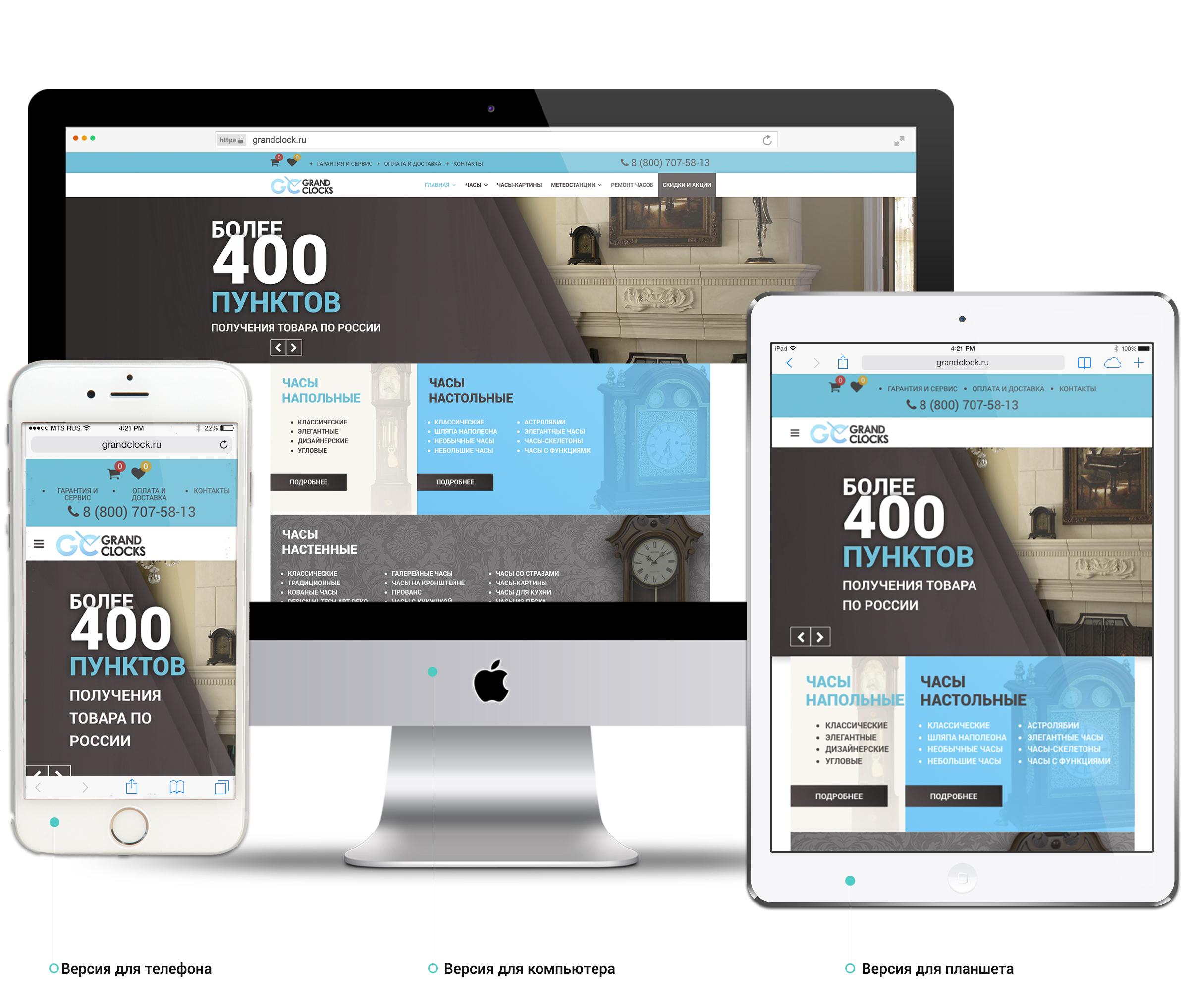 Создание сайтов с шаблонов караганда создание сайтов
